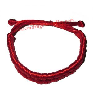 Adjustable free size silk woven bracelets, made of silk thread, silk braided bracelets as per picture. Pack of 1 bracelet.