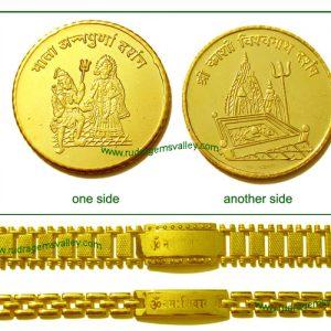 "Gold plated ""Mata Annapurna"" and ""Kashi Vishwanath"" 1 coin and 2 Gold plated ""Om Namah Shivay"" bracelets (pack of 1 gold coin and 2 bracelets- 1 gents and 1 ladies)"