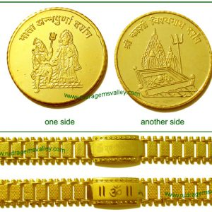 """Gold plated """"Mata Annapurna"""" and """"Kashi Vishwanath"""" 1 coin and Gold plated """"Om Namah Shivay"""" and """"Om"""" bracelets (pack of 1 gold coin and 2 bracelets, both gents)"""