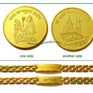"Gold plated ""Mata Annapurna"" and ""Kashi Vishwanath"" 1 coin and Gold plated ""Jai Mata Di"" and ""Om Namah Shivay"" bracelet (pack of 1 gold coin and 2 bracelets, both ladies)"