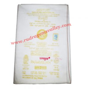 Pure cotton Indian traditional dhoti, 4.5 meter or 5 guz long plain dhoty, wide border white cotton dhoti (PRMSKA). Weight approx 100 grams, pack of 1 piece.