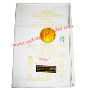 Pure cotton Indian traditional dhoti, 4.5 meter or 5 guz long plain dhoty, wide border white cotton dhoti (PRMSKB). Weight approx 100 grams, pack of 1 piece.