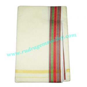 Pure cotton Indian traditional dhoti, 4.5 meter or 5 guz long plain dhoty, with border multi color cotton dhoti-cream. Weight approx 100 grams, pack of 1 piece.