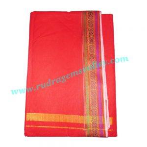 Pure cotton Indian traditional dhoti, 4.5 meter or 5 guz long plain dhoty, with border multi color cotton dhoti-red. Weight approx 100 grams, pack of 1 piece.
