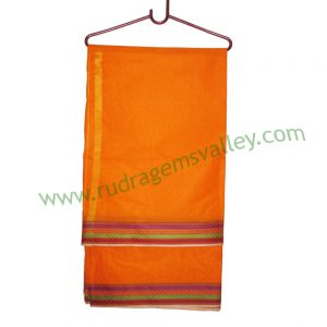 Pure cotton Indian traditional dhoti, 4.5 meter or 5 guz long plain dhoty, with border multi color cotton dhoti-orange. Weight approx 100 grams, pack of 1 piece.