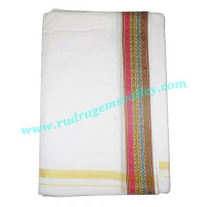 Pure cotton Indian traditional dhoti, 4.5 meter or 5 guz long plain dhoty, with border multi color cotton dhoti-white with matching dupatta (angavastram, uttariya, pardani, gamachha). Weight approx 150 grams, pack of 1 set.