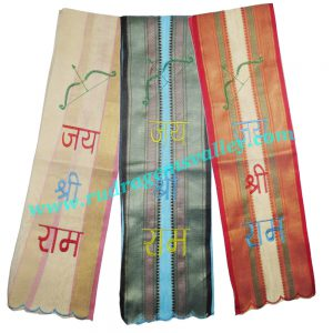Embroidered Jai Sri Ram angavastram (uttariya, gamachha, towel, kandua) made of Indian silk, 70x8 inch. Weight approx 60 grams, pack of 5 pieces in assorted colors with same embroidery Jai Sri Ram.