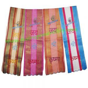 Embroidered Jai Sri Krishna angavastram (uttariya, gamachha, towel, kandua) made of Indian silk, 70x8 inch. Weight approx 60 grams, pack of 5 pieces in assorted colors with same embroidery Jai Sri Krishna.