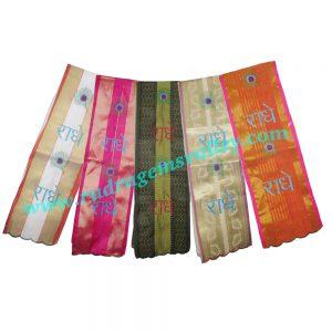 Embroidered Radhey Radhey angavastram (uttariya, gamachha, towel, kandua) made of Indian silk, 70x8 inch. Weight approx 60 grams, pack of 5 pieces in assorted colors with same embroidery Radhey Radhey.