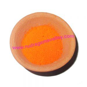 Pooja materials (puja samagri) sindooram (sindoor or sindur),