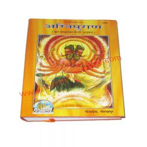 Gita press (geeta press) hindu religious books Agni Puran, code 1362, size 19x27 cm., weight approx 1.500 Kg.