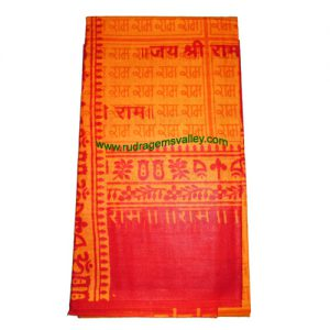 Fine quality raam raam soft yoga scarves, material cotton, size 166x83 CM., weight approx 115 grams, minimum order 1 pcs.