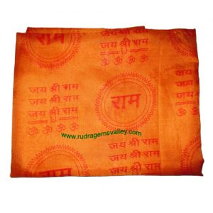 Fine quality jai sri raam soft yoga scarves, material terrycot, size 193x82 CM., weight approx 66 grams, minimum order 1 pcs.