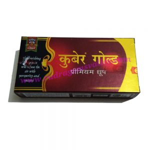 Kuber Gold Premium Dhoop, pleasant fragrance for creating peaceful and divine prayer environment. There are 18 pcs. in the box, weight approx 50 grams.