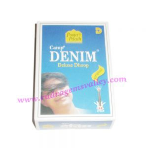 Denim Delux Dhoop, pleasant fragrance for creating peaceful and divine prayer environment. Pack of 1 box.